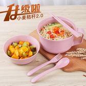 個人專用碗筷宿舍碗筷套裝一套碗具單人不銹鋼餐具寢室便攜公務員 克萊爾