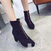 磨砂粗跟短靴女短筒單靴韓版尖頭高跟馬丁靴子秋季新款 zm5846『男人範』