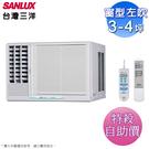 SANLUX台灣三洋3-4坪高效能左吹窗型冷氣 SA-L22FE~自助價