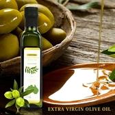 澳洲 特級初榨橄欖油 250ml【櫻桃飾品】【28764】