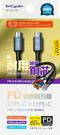 【SinCyuan】TYPE-C PD鋁合金傳輸線-2米