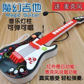 尤克里里 大號兒童仿真電子吉他可彈奏男孩寶寶初學者學生女孩搖滾樂器玩具YXS 夢露時尚女裝