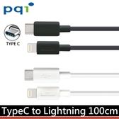 【特販↘+免運費】PQI 勁永 PD快充 Type C to Lightning i-Cable LC 蘋果傳輸充電線100cm X1【支援PD快充電】
