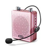 SAST/先科 K50小蜜蜂擴音器教師專用迷你耳麥腰掛導游喇叭播放器 卡布奇诺