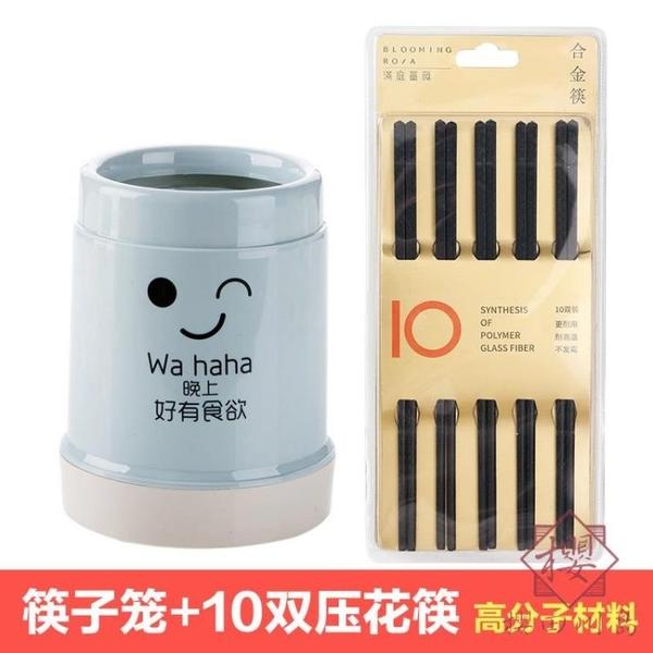 帶蓋防塵筷子簍餐具勺子收納置物架筷簍筷子筒【櫻田川島】