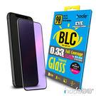 hoda iPhone Xs / iPhone X 2.5D隱形抗藍光滿版鋼化玻璃保護貼0.33mm-黑