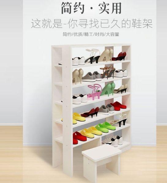 鞋架 白色木頭鞋架經濟型家用家裏人現代簡約鞋架高多層簡易大容量xw全館滿千88折