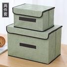 收納箱可折疊收納盒簡約帶蓋家用儲物箱衣物整理箱【樂淘淘】
