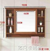 防水儲物鏡櫃洗手間掛墻式浴室鏡子化妝鏡衛生間鏡置物架廁所壁掛QM 依凡卡時尚