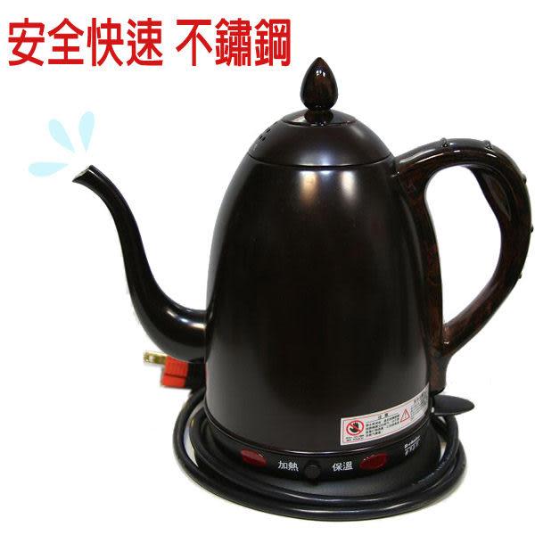 【多禮量販店】  《丞漢》不鏽鋼電茶壺 (CT-170)