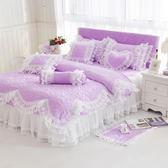 鋪棉雙人床罩組 公主風床罩 加大雙人 雲歌 紫色 精梳棉 兩用被床罩組 床裙 精梳棉床罩 鋪棉被套