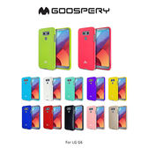 GOOSPERY LG G6 JELLY 閃粉套 保護套 鏡頭保護 全包包覆