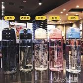 運動大水壺 簡約大容量水杯塑料杯戶外健身情侶男女學生防漏小清新便攜隨手杯