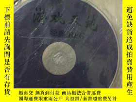 二手書博民逛書店遊戲光盤:遊戲天地罕見經典 RPG 宇宙無限 DVD一張1353