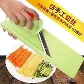 削片器 削片刀土豆絲切器擦子家用剝擦蔬刨絲器板插刮廚房多功能切菜神器