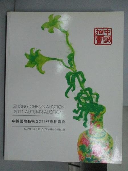 【書寶二手書T7/收藏_PEG】ZhongCheng_Chinese…& Sculptures_2011/12/