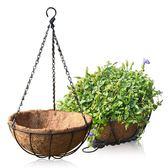 【新年鉅惠】椰棕吊盆圓形吊籃掛盆掛鉤垂吊花盆歐式創意多肉綠植綠蘿吊蘭花盆