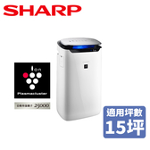 SHARP夏普 自動除菌離子 空氣清淨機【FP-J60T-W】