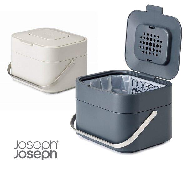 Joseph Joseph|英國創意餐廚 智慧除臭廚餘垃圾桶4L 灰黑/米白