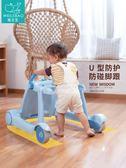 嬰兒學步車防側翻折疊多功能