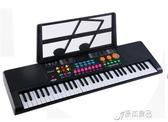 多功能兒童電子琴女孩初學者寶寶小鋼琴可彈奏1-3-6-12歲音樂玩具