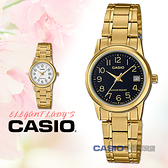 CASIO 卡西歐 手錶專賣店   LTP-V002G-1B 指針女錶 不鏽鋼錶帶 防水 日期顯示 全新品