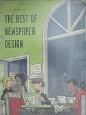 【書寶二手書T2/設計_J68】The Best of newspaper design_The Society of Newspaper Design