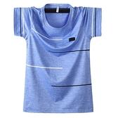 夏季新品薄款冰絲中大尺碼短袖汗衫青年肥佬t恤男士加肥加大圓領半袖