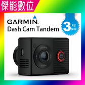 Garmin Dash Cam Tandem 【贈16G】內外雙鏡頭行車記錄器 1440P 180度廣角 GPS 聲控 夜視 三年保固