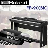 【非凡樂器】ROLAND FP-90 數位鋼琴 /黑色 /含全原廠配備(琴架、踏板) /公司貨保固