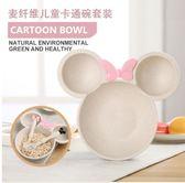 家用兒童吃飯碗寶寶碗防摔塑料碗