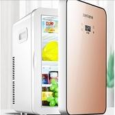 冰箱車載迷你小冰箱小型學生宿舍寢室出租房車家兩用制冷單人冷藏