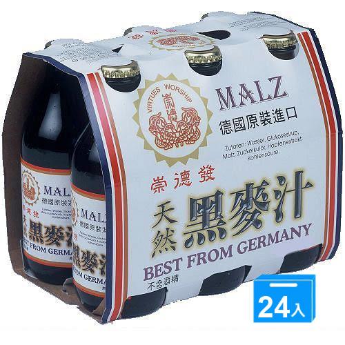 崇德發天然黑麥汁330ml*24入/箱【愛買】