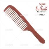 日本高密度電木梳子(#202)口袋梳[43341]