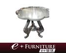 『 e+傢俱 』AT100 芬頓 Fenton 新古典 美妙絕倫 花雕工藝 小茶几   小邊几 可訂製
