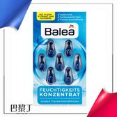 Balea 德國芭樂雅 橄欖油海藻保濕時空膠囊 7粒(藍色)【巴黎丁】