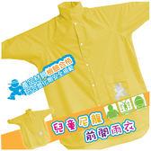 imitu  JUMP 檢驗合格尼龍前開素色T9一件式連身型風雨衣(亮鵝黃)