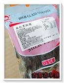 古意古早味 無籽黑橄欖(順泰/600g/包) 懷舊零食 另 化核應子 茶葉梅 紫蘇梅 辣橄欖 甘草橄欖 蜜餞