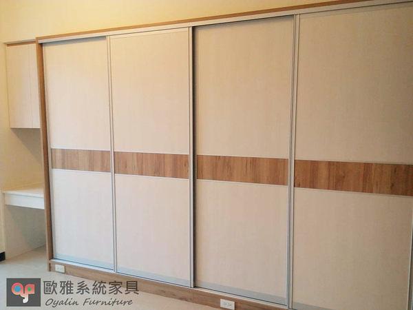 【歐雅系統家具】主臥衣櫃梳妝台設計