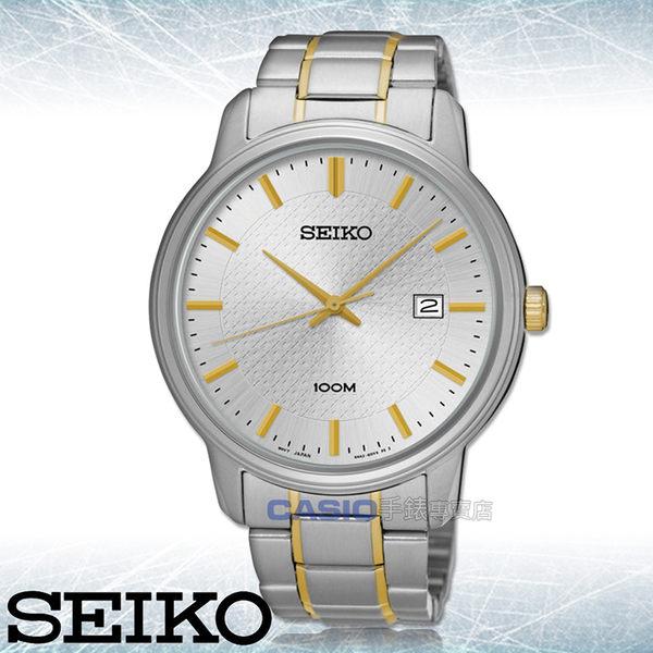 SEIKO 精工 手錶專賣店 SUR197P1 男錶 石英錶 指針錶 不鏽鋼錶帶 強化玻璃鏡面