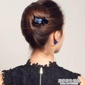 盤發發夾后腦勺抓夾丸子頭發飾女頭飾韓國頭發夾子 中秋節全館免運