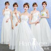 伴娘服長款韓版姐妹團長裙女裝宴會年會新款中式晚禮服 衣涵閣
