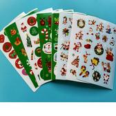 90張聖誕節貼紙幼兒園獎勵小貼畫禮盒裝飾聖誕老人獎品禮物表揚貼