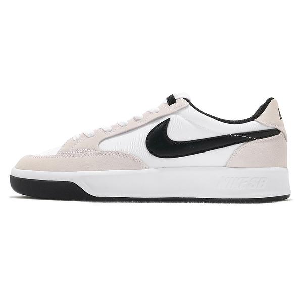 NIKE滑板鞋Adversary PRM 運動男鞋SB 基本款麂皮簡約穿搭球鞋 CW7456100 米白黑