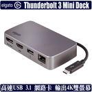 [地瓜球@] Elgato Thunderbolt 3 Mini Dock 集線器 USB 3.1 雙螢幕 網路卡