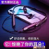 耳機無線阿仙奴耳機運動無線耳塞雙耳入耳式跑步耳塞掛脖耳麥頸(迷你耳機