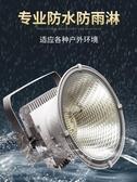 led塔吊燈 LED塔吊燈2000w戶外防水照明工地工程投射燈超亮強光探照燈1000W 裝飾界 免運
