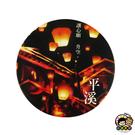 【收藏天地】台灣紀念品*神奇的陶瓷吸水杯墊-平溪記憶∕馬克杯 送禮 文創 風景 觀光  禮品