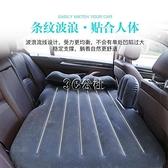 車載充氣床汽車睡覺神器床墊 轎車SUV后排睡覺床墊后座旅行氣墊床