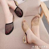 懶人鞋包頭拖鞋女夏中跟時尚外穿韓版簡約防滑涼拖鏤空透氣網紗女鞋 科炫數位